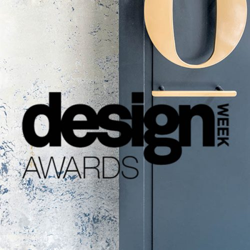 Award_Salon64_DesignWeekAwards
